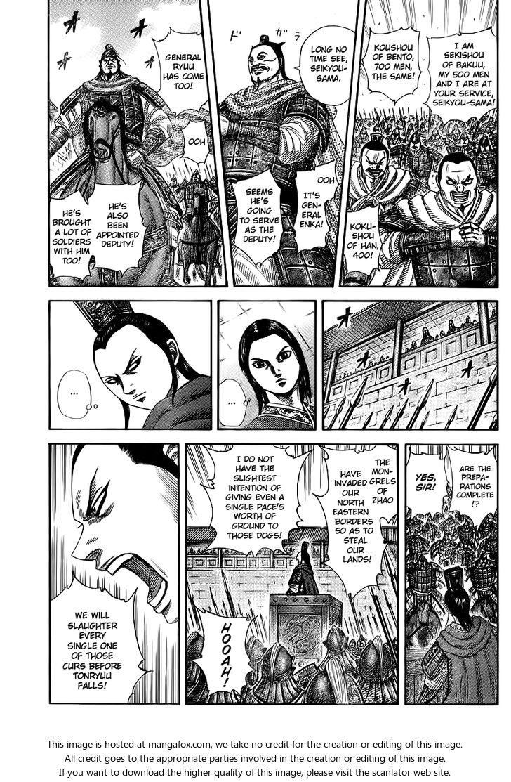 Kingdom 370: Disturbing Shadows at MangaFox