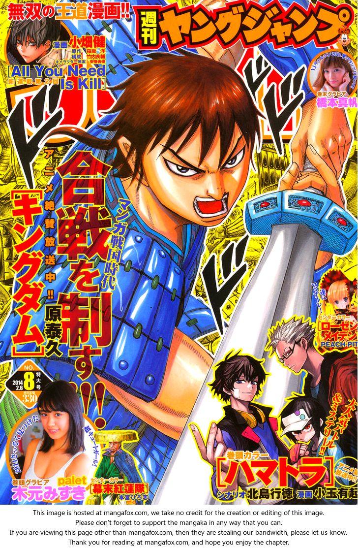 Kingdom 373: Great Growth at MangaFox