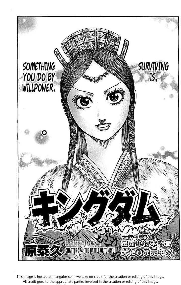 Kingdom 374: The Battle of Tonryu at MangaFox