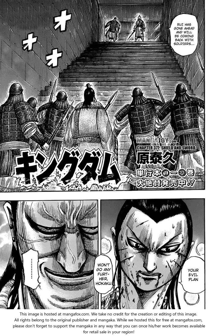 Kingdom 377: Shield and Sword at MangaFox