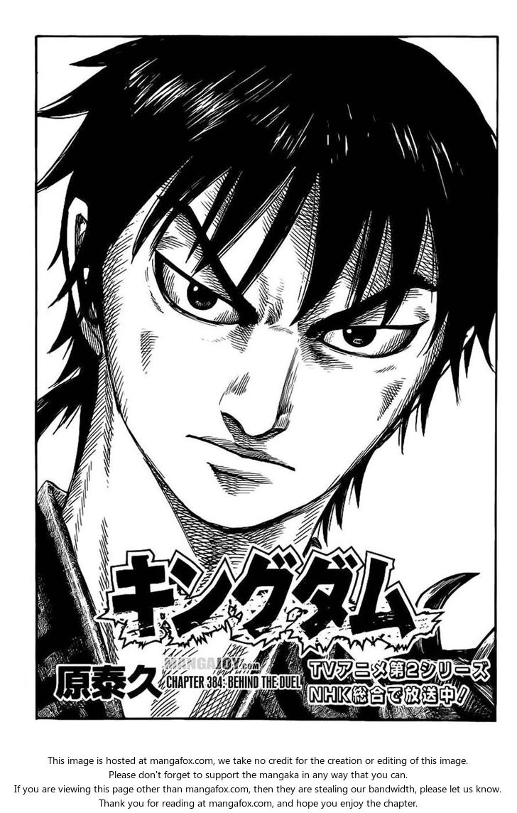 Kingdom 384: Behind The Duel at MangaFox