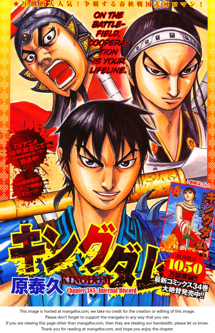 Kingdom 385: Internal Discord at MangaFox