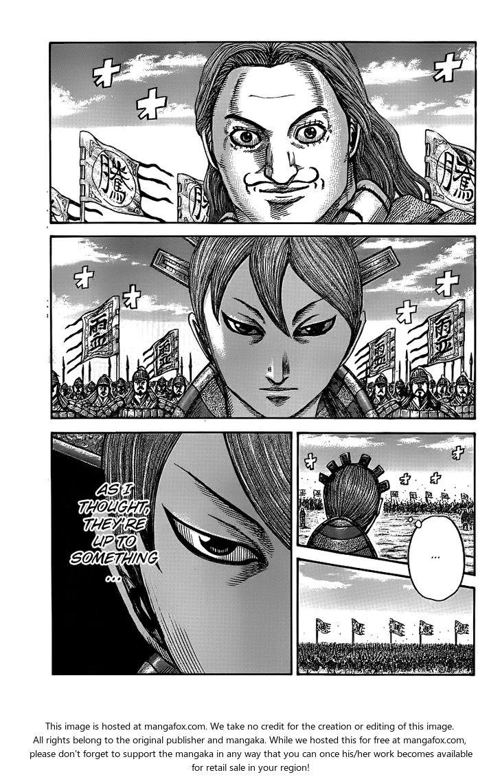 Kingdom 394: Spectator at MangaFox