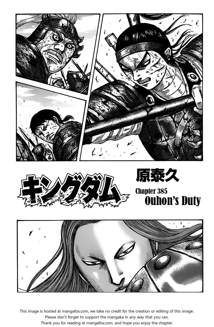 Kingdom 395: Ouhon's Duty at MangaFox