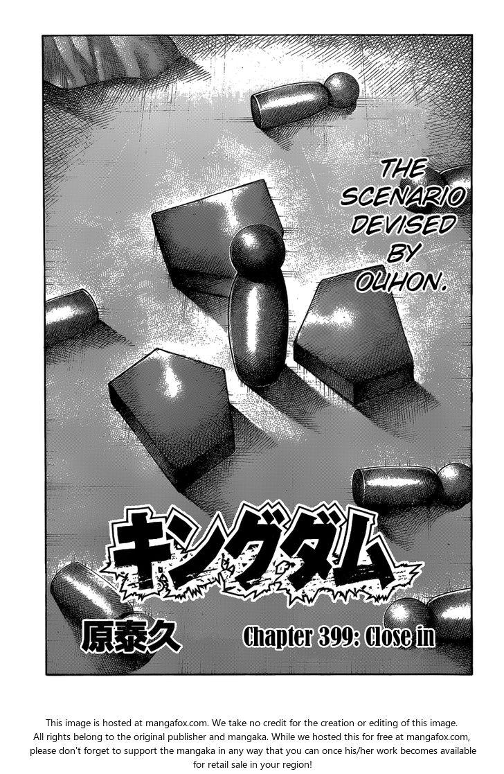 Kingdom 399: Close In at MangaFox