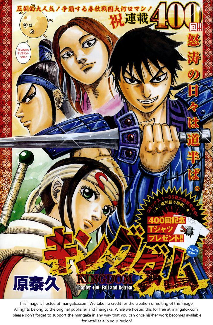 Kingdom 400: Defeat And Escape at MangaFox