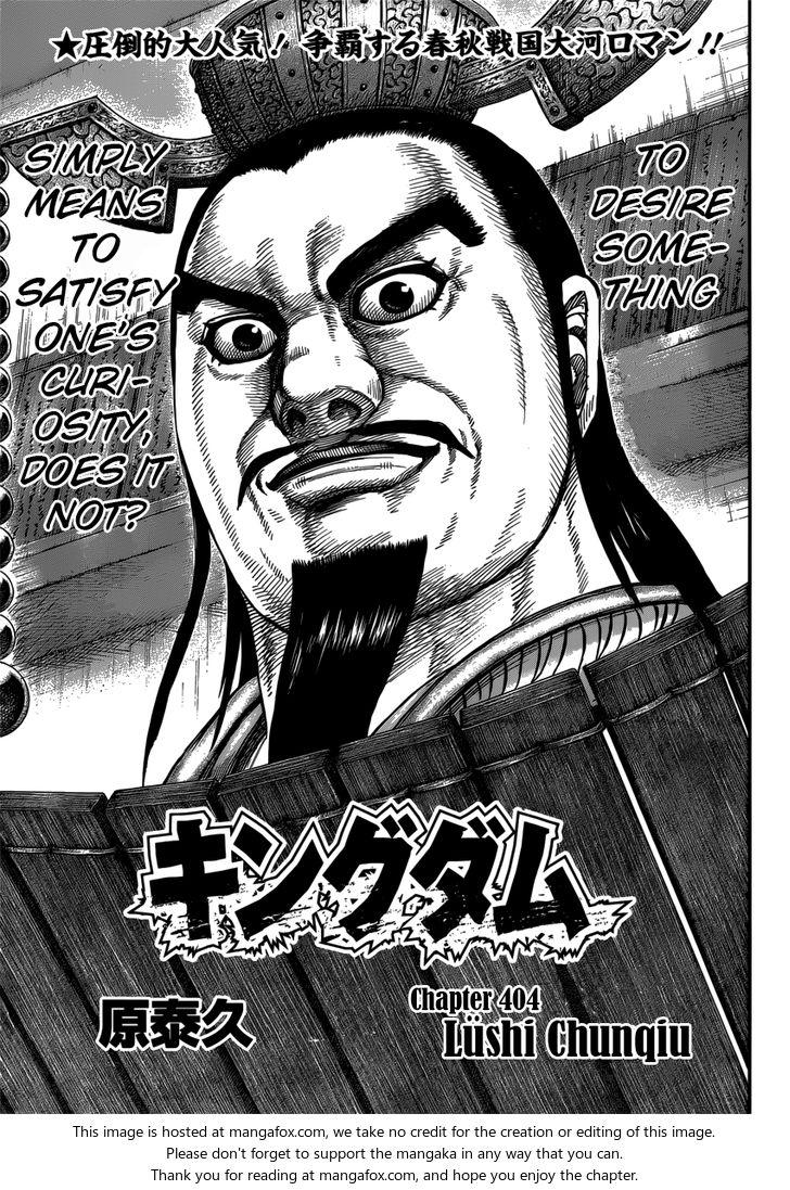 Kingdom 404: Lushi Chunqiu at MangaFox