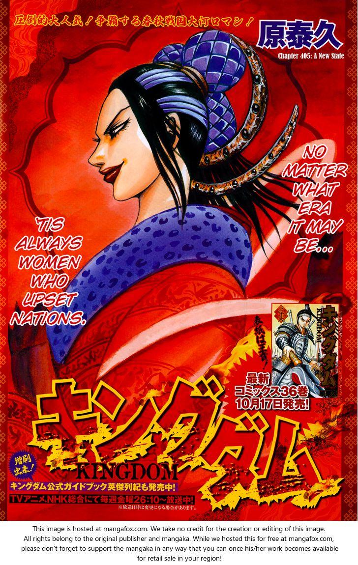 Kingdom 405: A New State at MangaFox