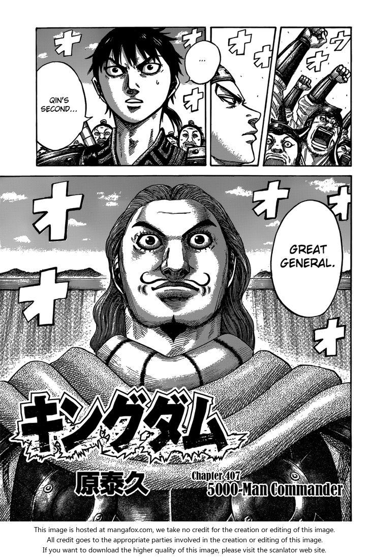 Kingdom 407: 5000-Man Commander at MangaFox