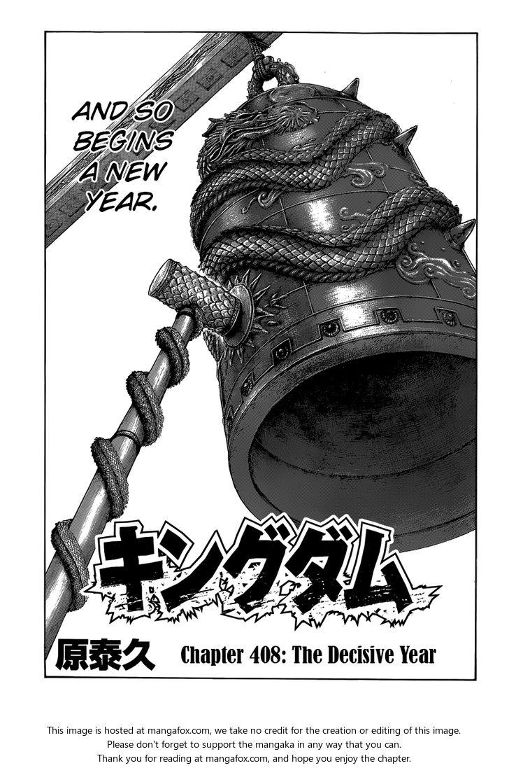 Kingdom 408: The Decisive Year at MangaFox