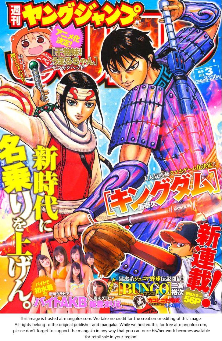 Kingdom 414: Three Sides, None Backing Down at MangaFox