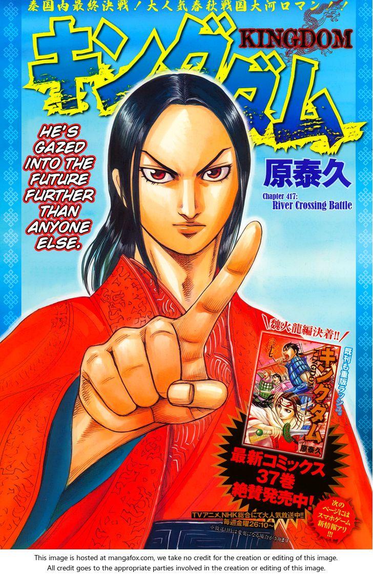 Kingdom 417: River Crossing Battle at MangaFox