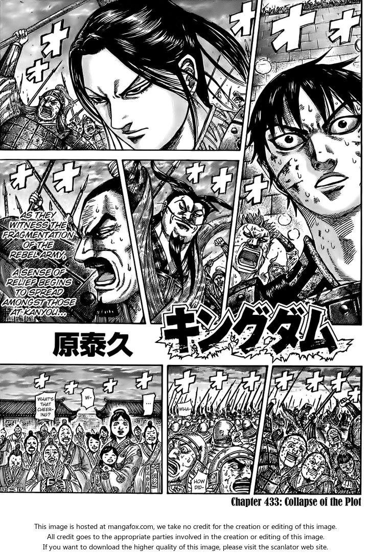 Kingdom 433: Collapse of the Plot at MangaFox