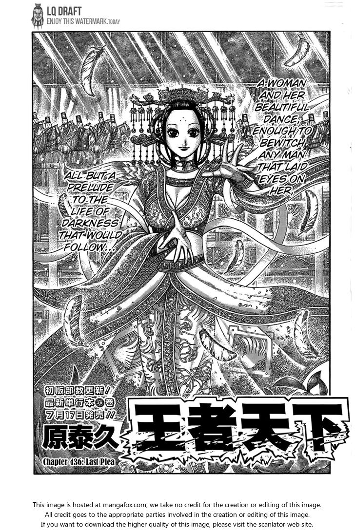 Kingdom 436: Last Plea at MangaFox