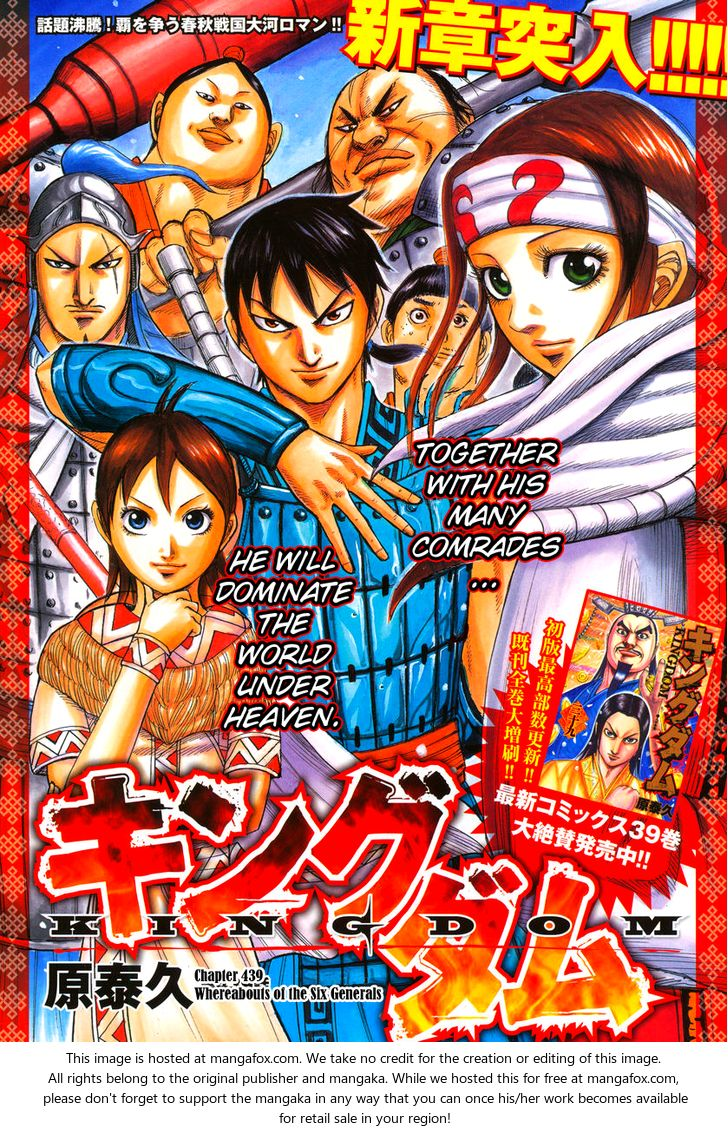 Kingdom 439: Whereabouts of the Six Generals at MangaFox