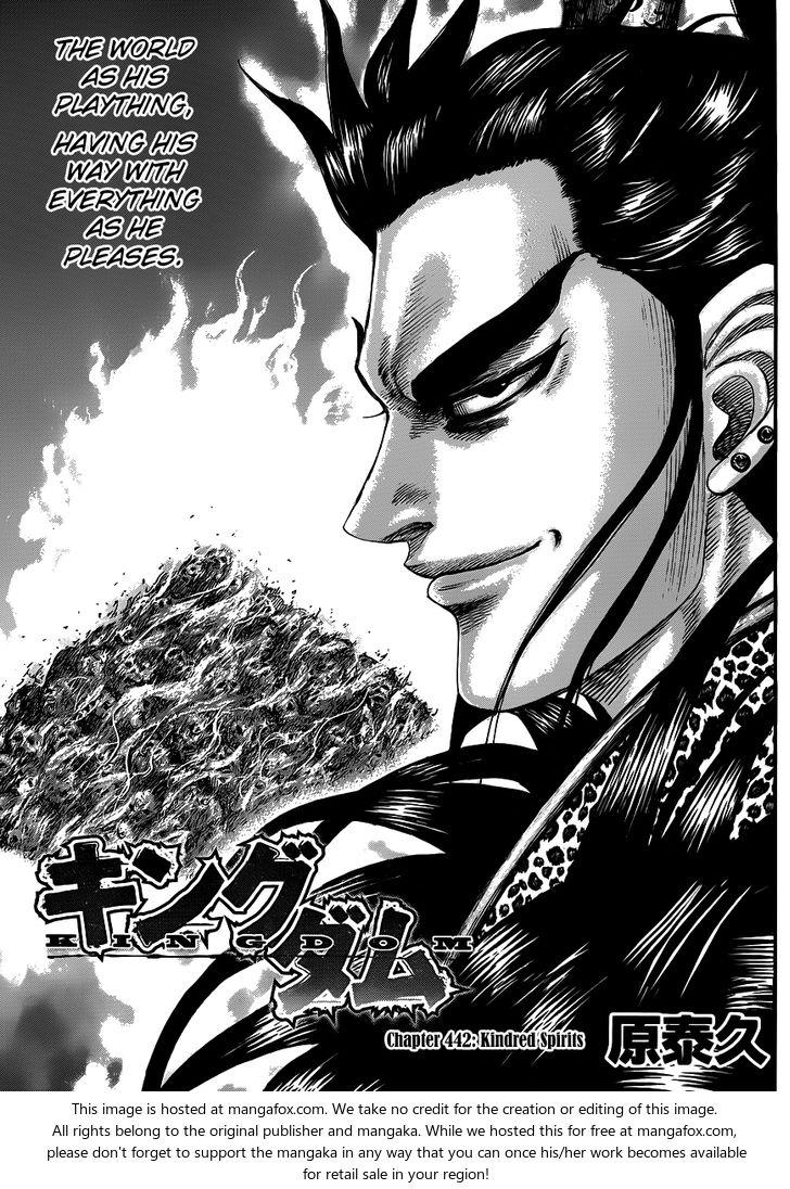 Kingdom 442: Kindred Spirits at MangaFox