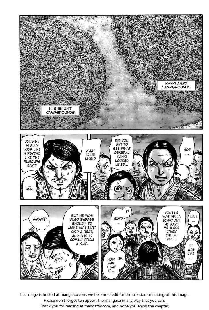 Kingdom 443: The Monsters Set Off at MangaFox
