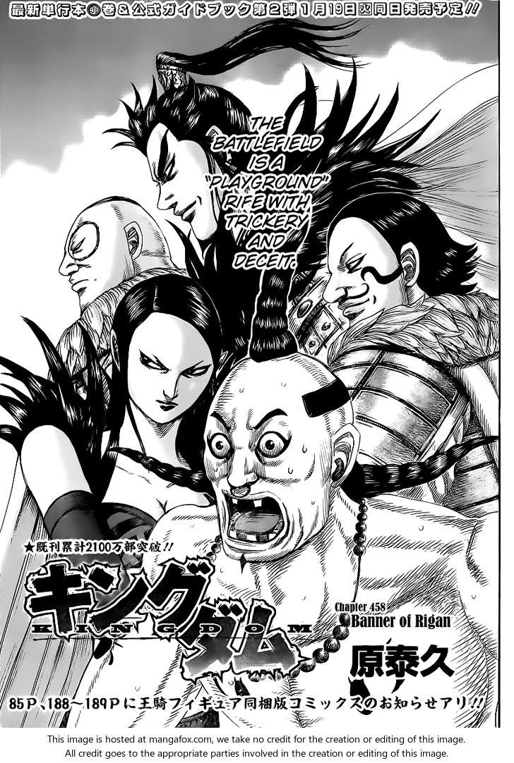 Kingdom 458: Banner of Rigan at MangaFox