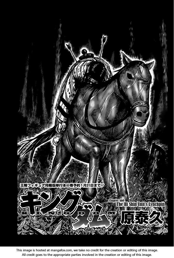Kingdom 460: The Hi Shin Unit's Lynchpin at MangaFox
