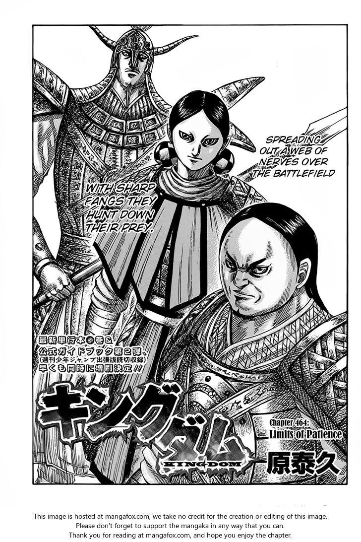 Kingdom 464: Limits of Patience at MangaFox