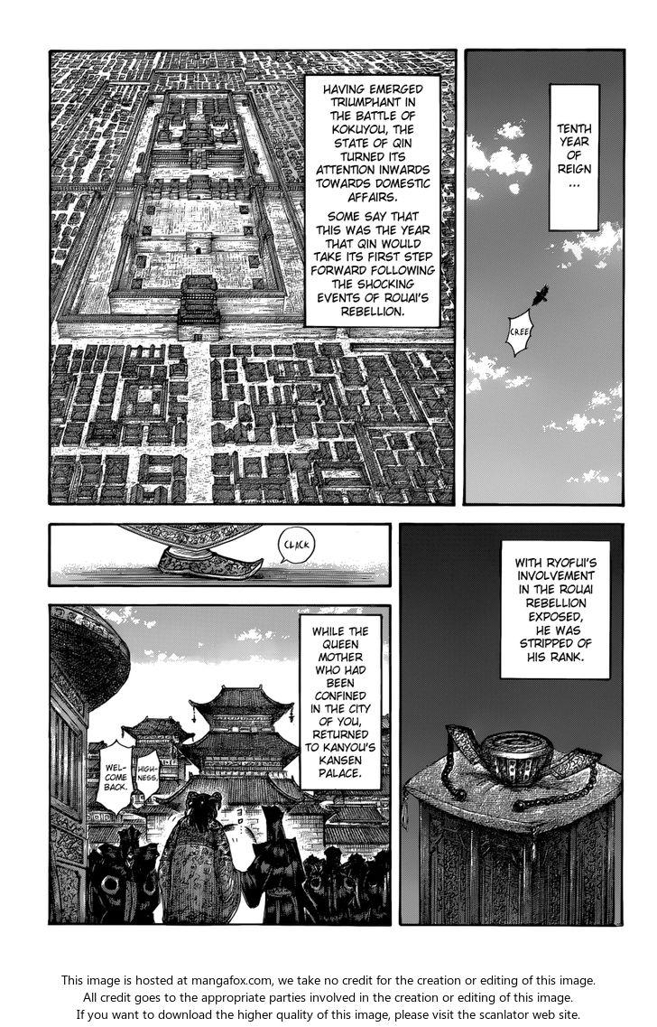 Kingdom 496: Begining of the Turbulence at MangaFox