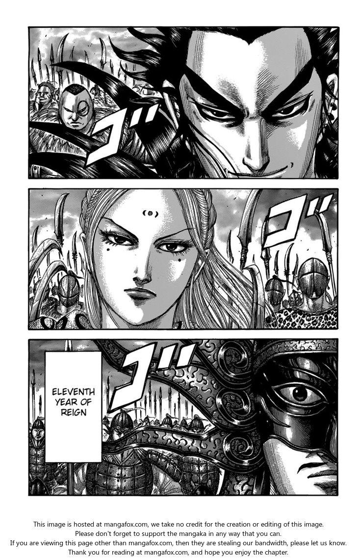 Kingdom 500: Soldiers on the Warpath at MangaFox