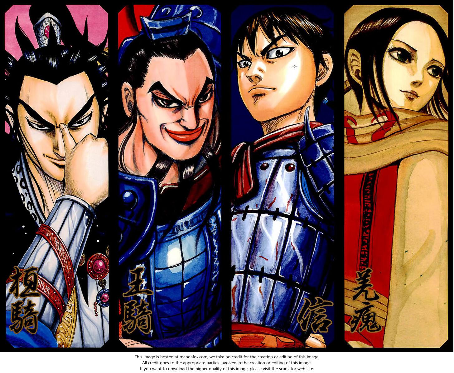 Kingdom 500.5: Omake at MangaFox
