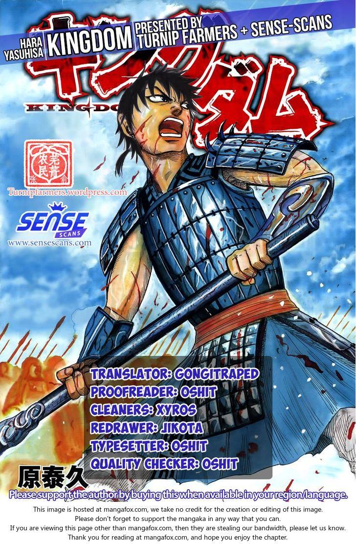 Kingdom 504: The Gate to Zhao's Capital at MangaFox