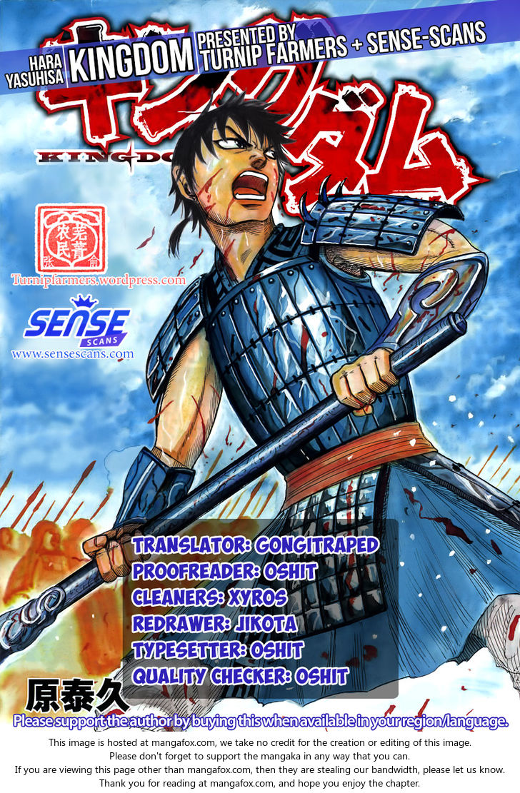 Kingdom 524: Weight of Resolve at MangaFox