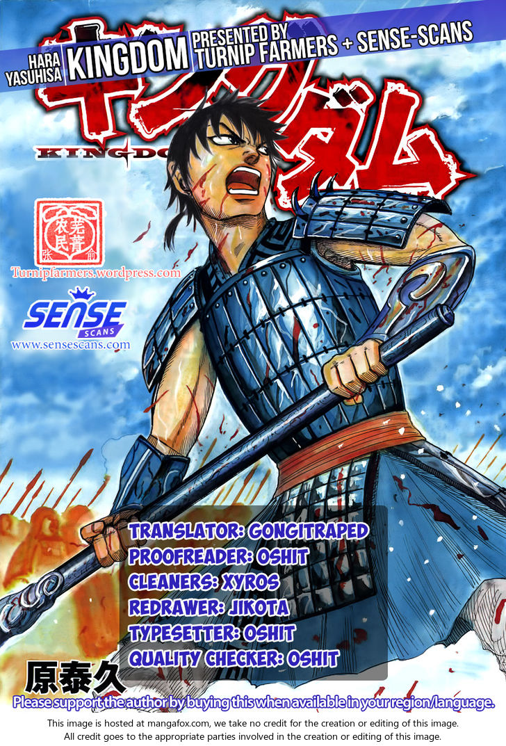 Kingdom 526: The Spear and the Iron Hammer at MangaFox