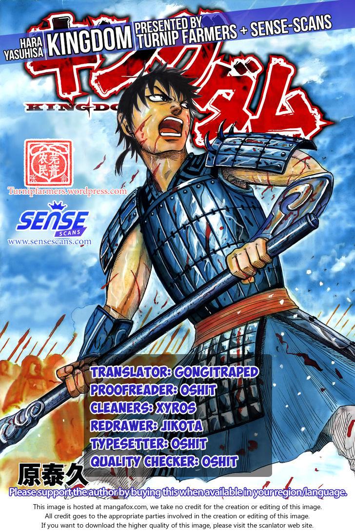 Kingdom 530: Killing Stroke Detachment at MangaFox