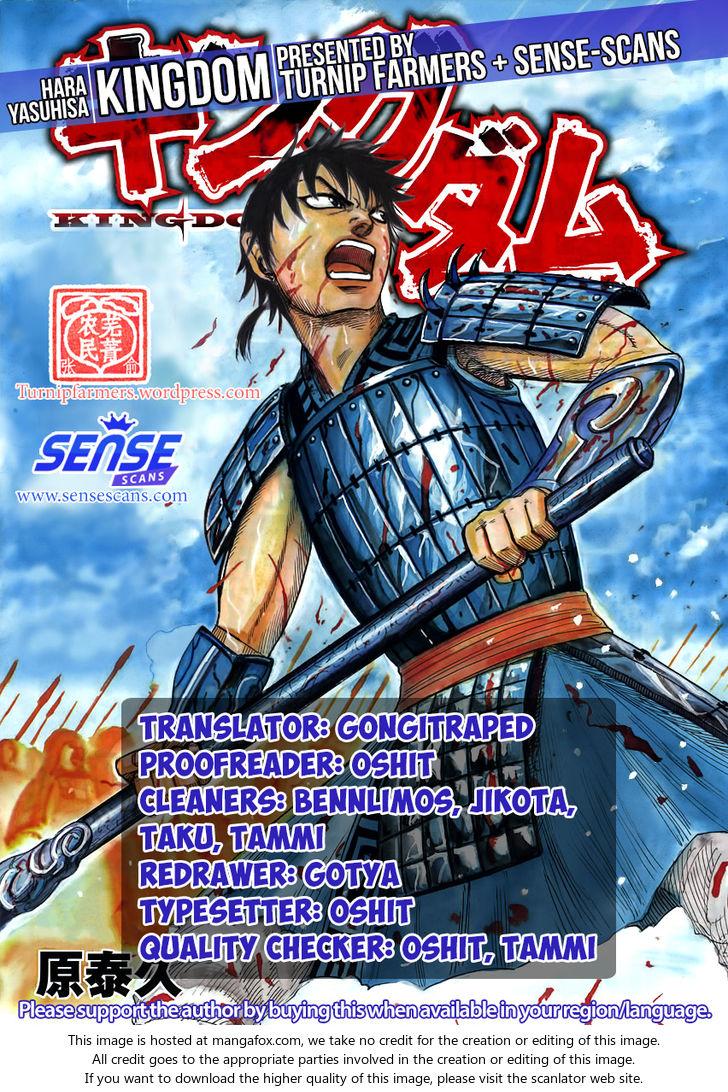 Kingdom 536: A Second First Day at MangaFox