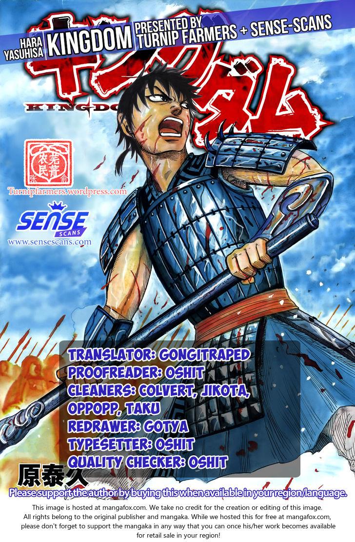 Kingdom 539: Opponent at MangaFox