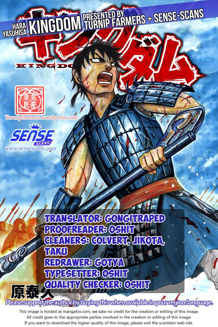 Kingdom 540: Battle of Attrition at MangaFox