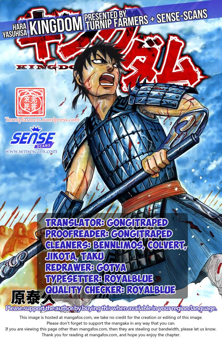 Kingdom 544: Rookies' Battle at MangaFox