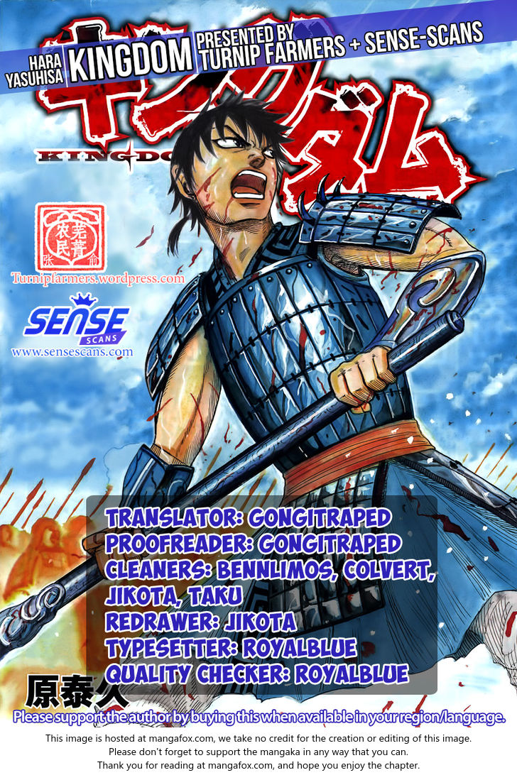 Kingdom 545 at MangaFox