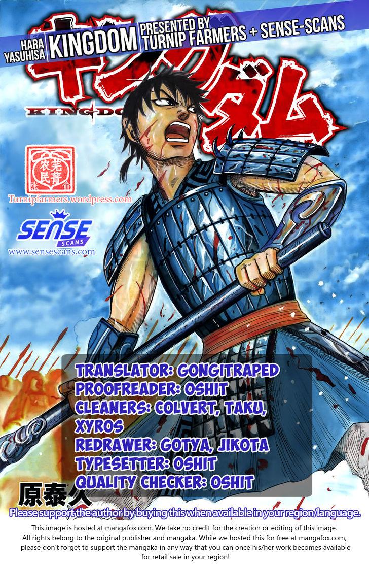 Kingdom 548 at MangaFox