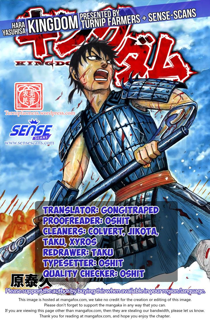 Kingdom 551 at MangaFox