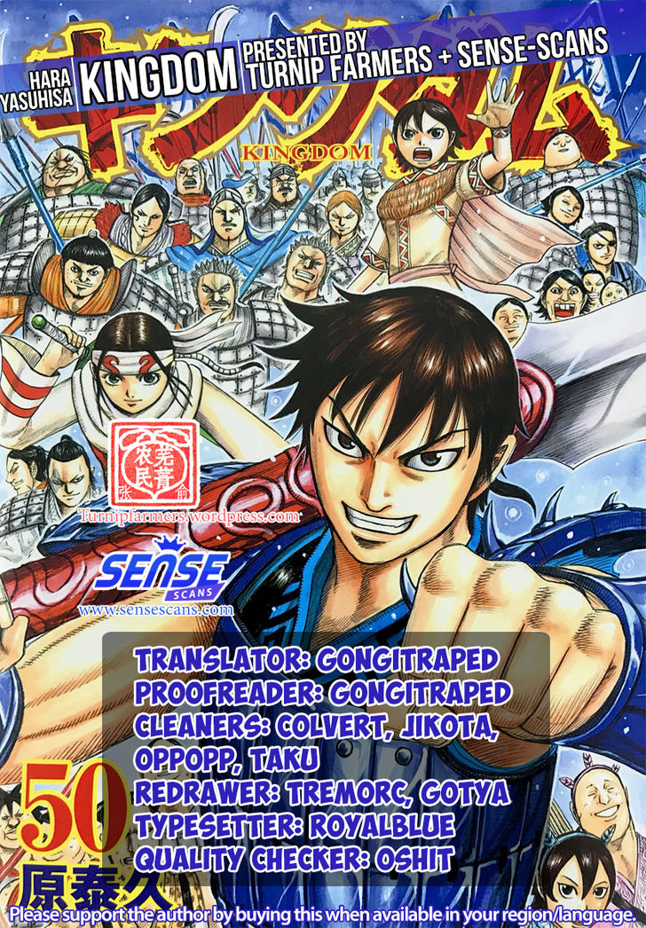 Kingdom 566 at MangaFox