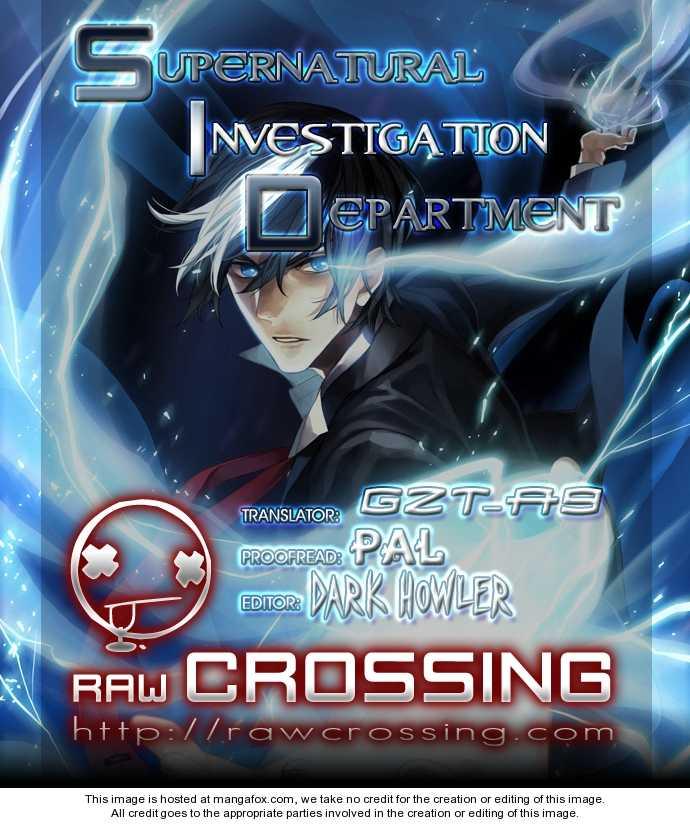 S. I. D. 19: Hesitation (12) at MangaFox.la