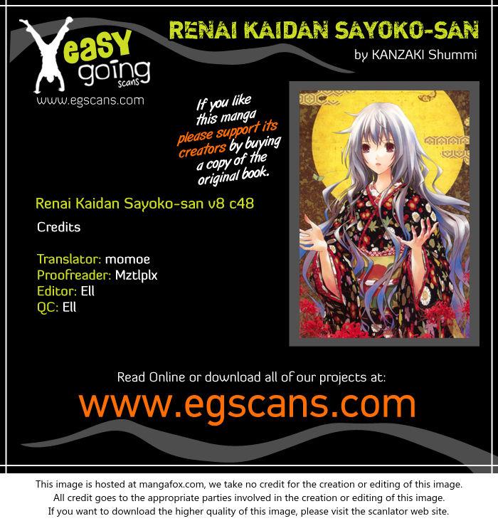 Renai Kaidan Sayoko-san 48 at MangaFox
