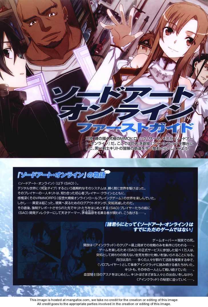 Sword Art Online 1 at MangaFox