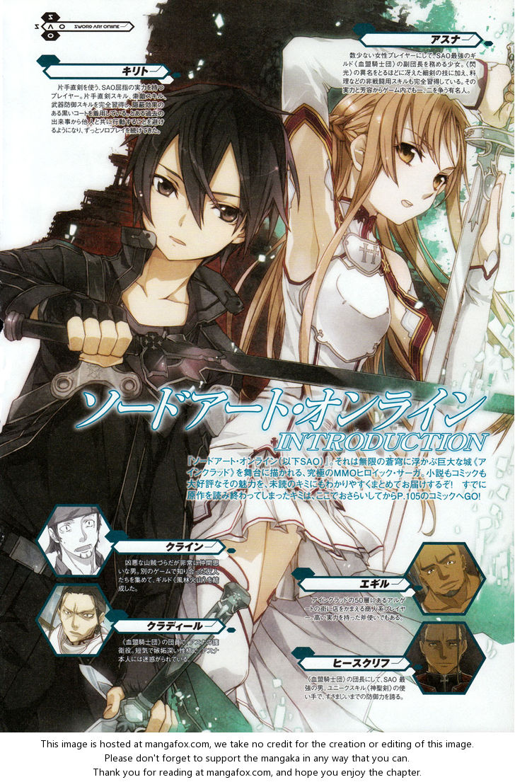 Sword Art Online 6 at MangaFox