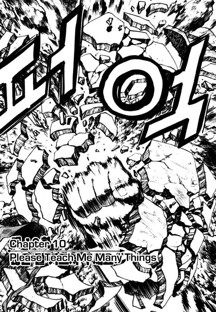 Change Guy 10: Please Teach Me Many Things at MangaFox.la