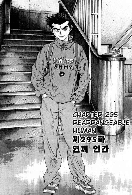 Change Guy 295: Rearrangeable Human at MangaFox.la