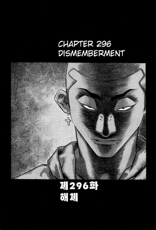 Change Guy 296: Dismemberment at MangaFox.la