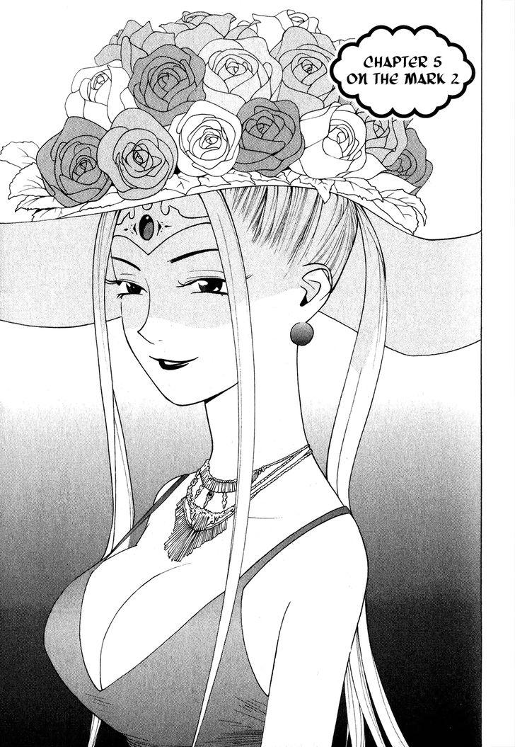 Psychic Odagiri Kyouko's Lies 5: On the Mark 2 at MangaFox