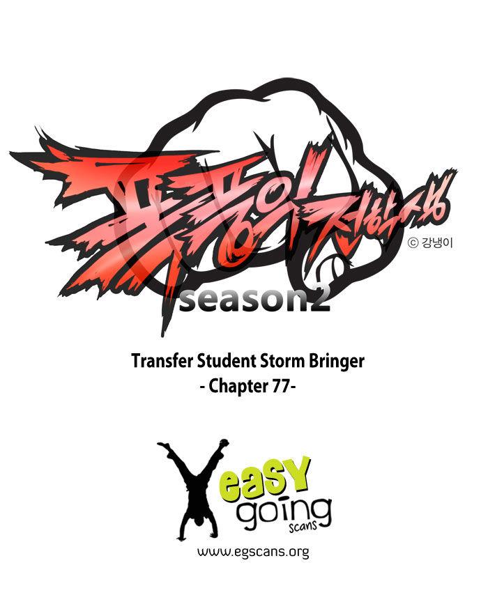 Transfer Student Storm Bringer 77 at MangaFox.la