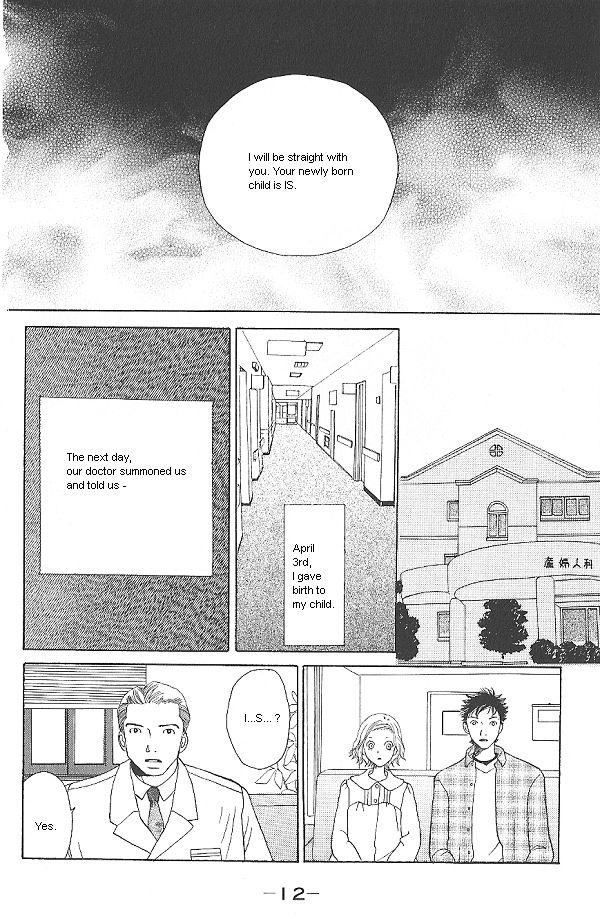 IS - Otoko demo Onna demo Nai Sei 1: Case 3:  Haru at MangaFox