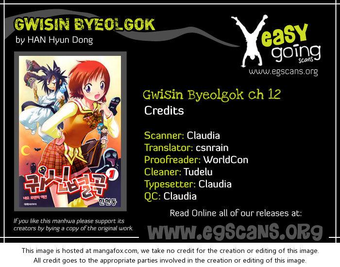 Gwisin Byeolgok 12: Retribution at MangaFox.la